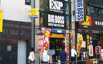 BIGBOSS 東京お茶の水駅前店