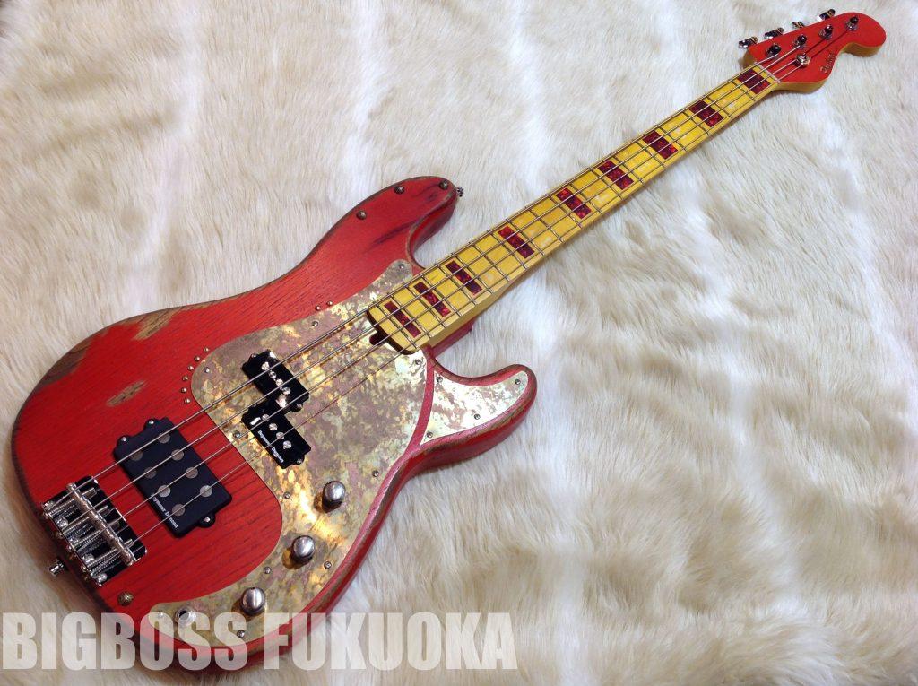Sky Bass LOFT