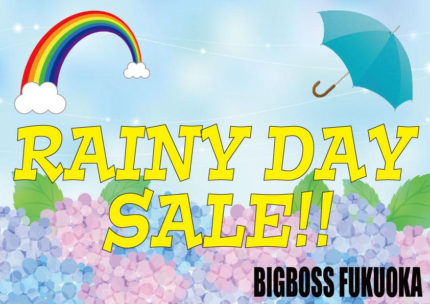 Rainy Day Sale!!