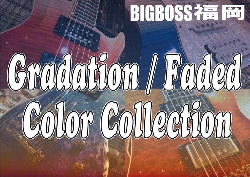 Gradation/Faded Color Collection
