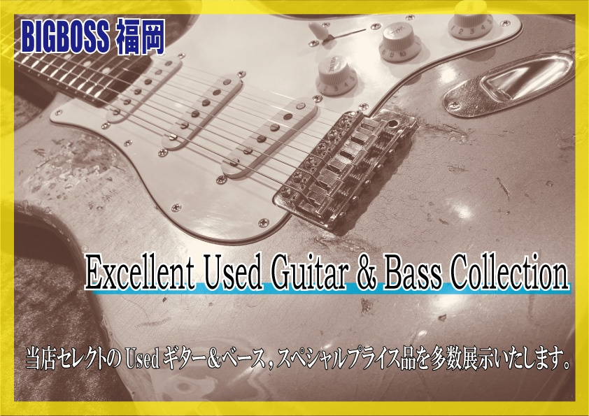 Excellent Used Guitar & Bass Collection