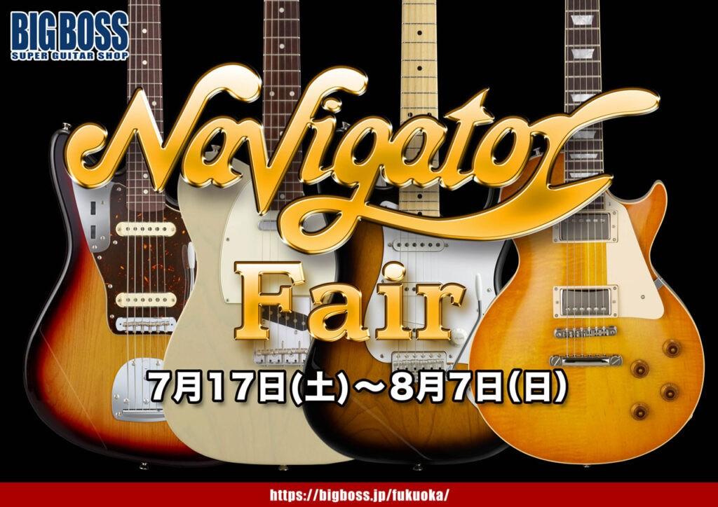 Navigator Fair!!