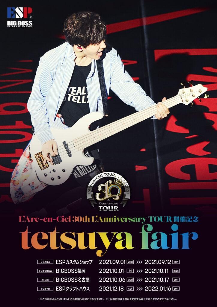 L'Arc-en-Ciel 30th L'Anniversary TOUR 開催記念 tetsuya Fair開催!!