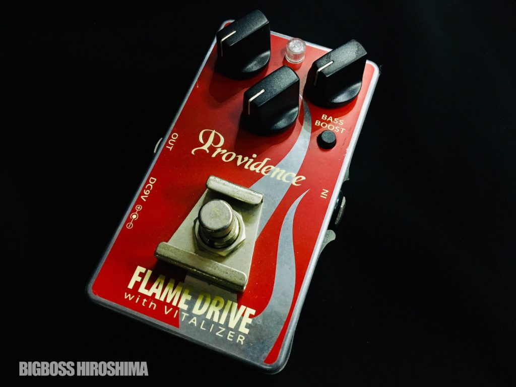 FDR-1F FLAME DRIVE