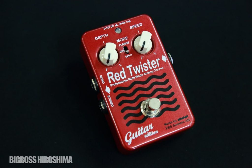Red Twister