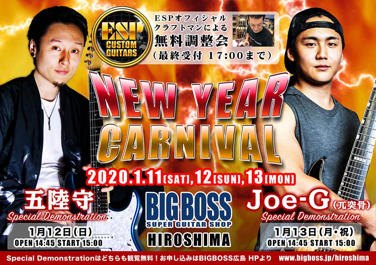 NEW YEAR CARNICAL