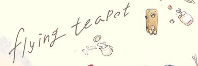 flying teapot
