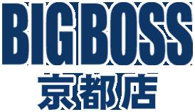 BIGBOSS 京都店