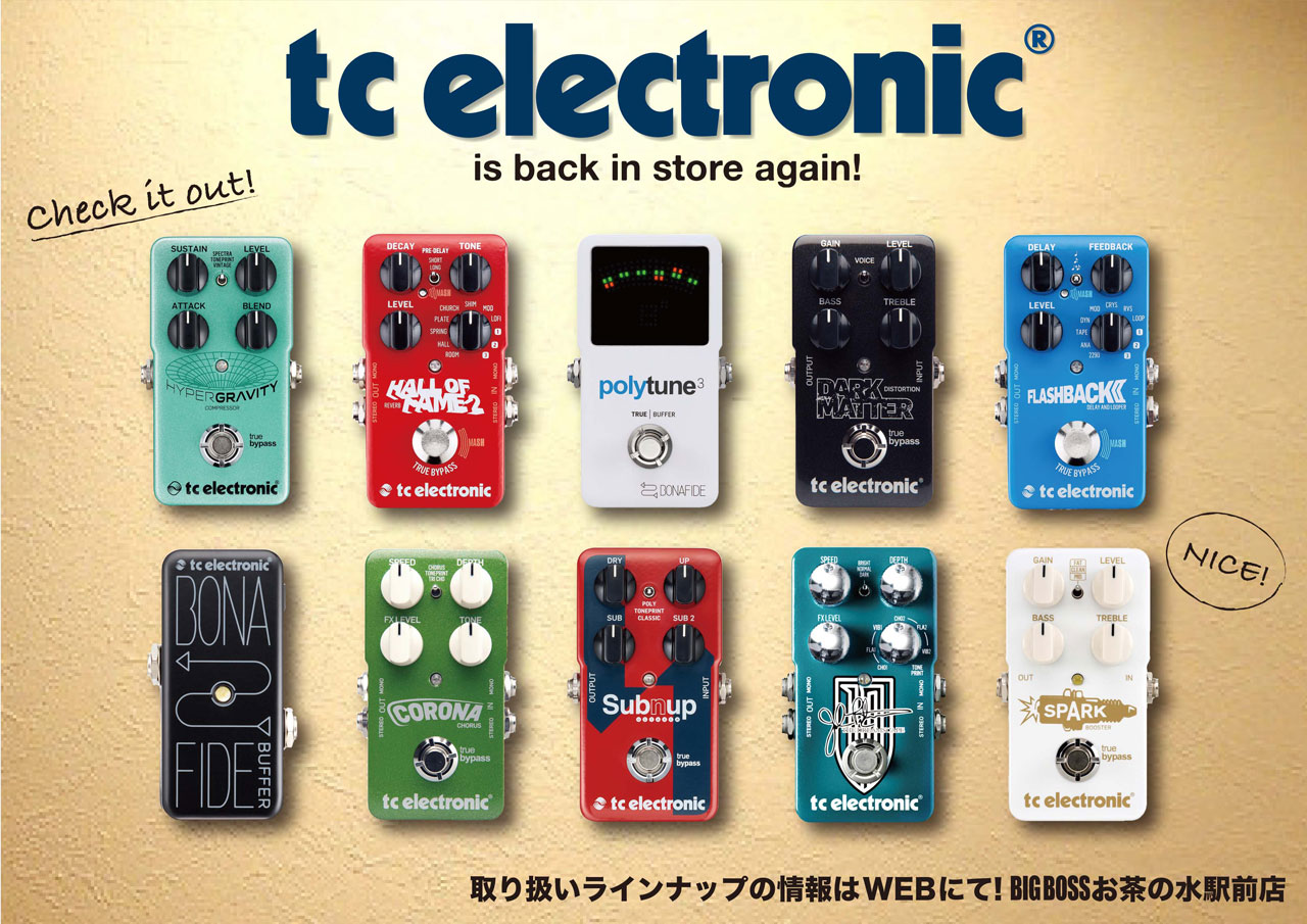 tc electronic is back in store again!