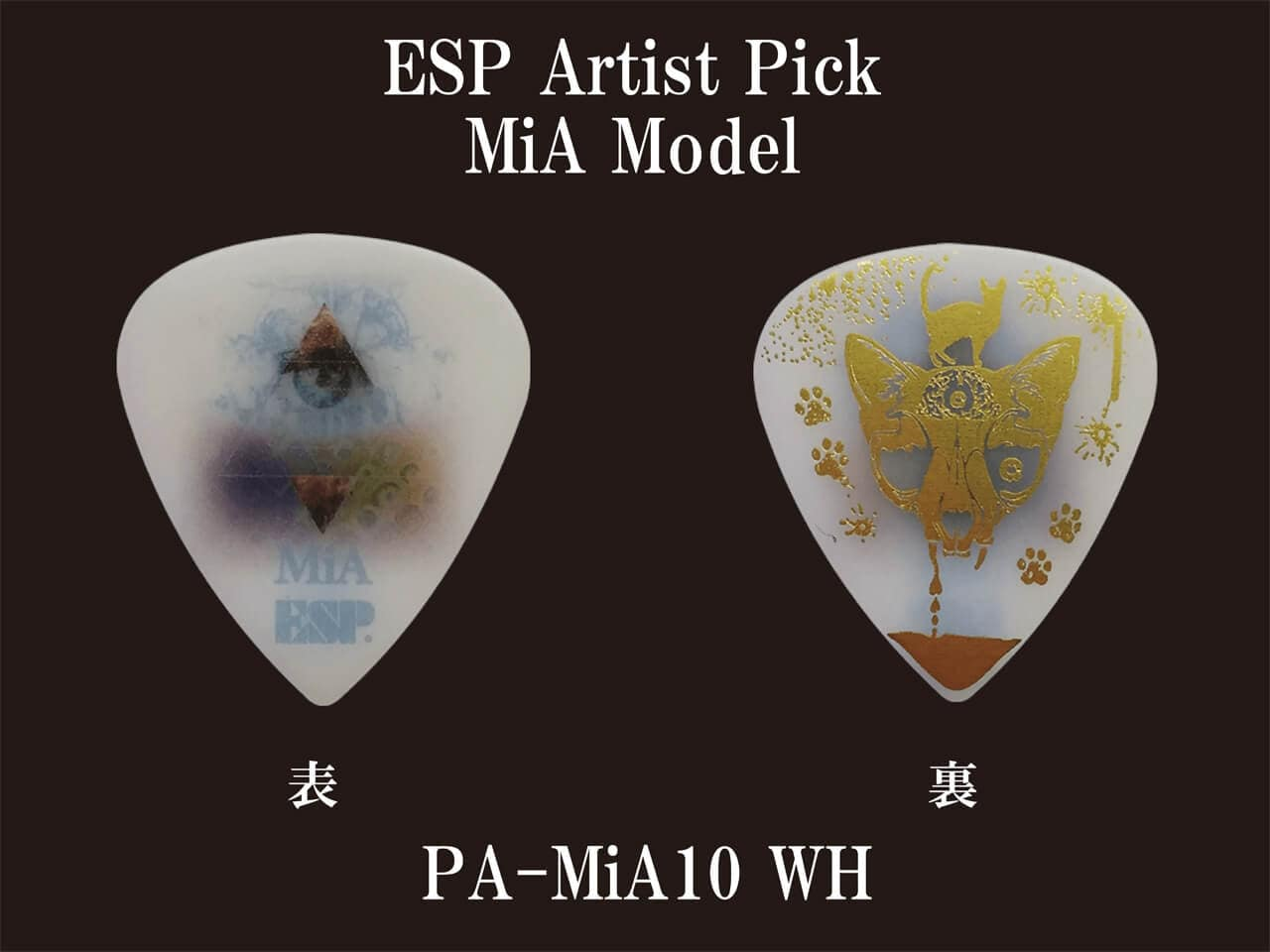 ESP(イーエスピー) Artist Pick Series PA-MiA10 WH (MiA Model)