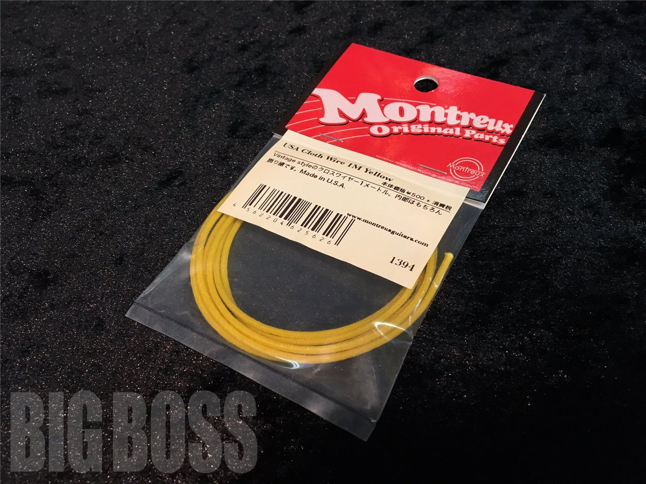Montreux(モントルー) USA Cloth Wire 1M Yellow (配線材)
