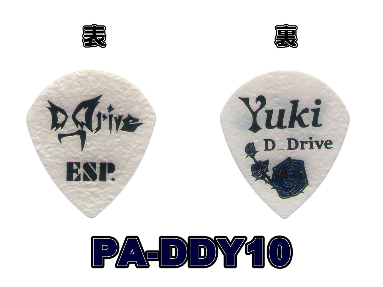 ESP(イーエスピー) Artist Pick Series PA-DDY10 (D_Drive/Yuki Model)