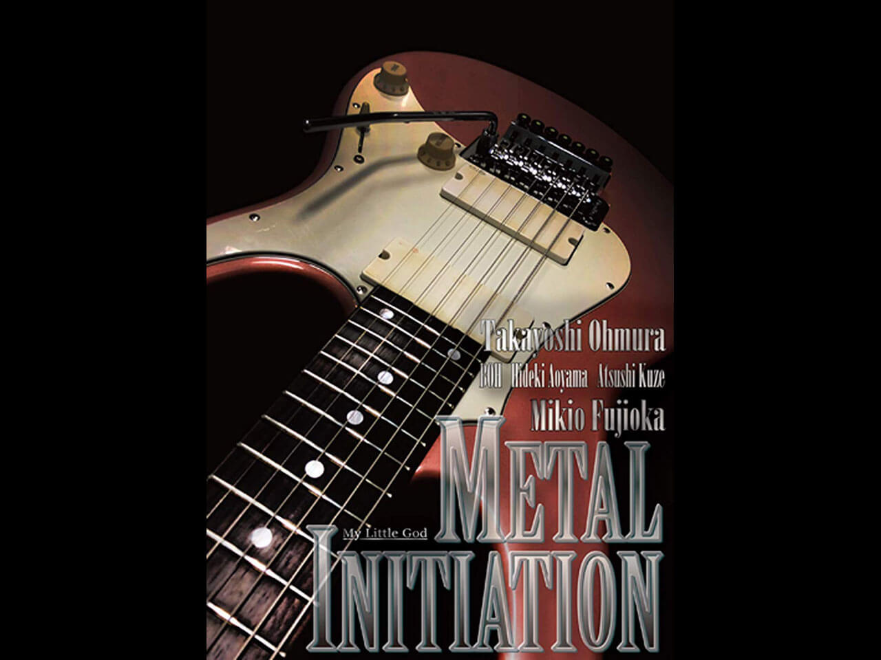 【DVD】METAL INITIATION