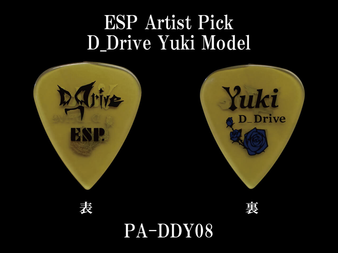 ESP(イーエスピー) Artist Pick Series PA-DDY08 (D_Drive/Yuki Model)