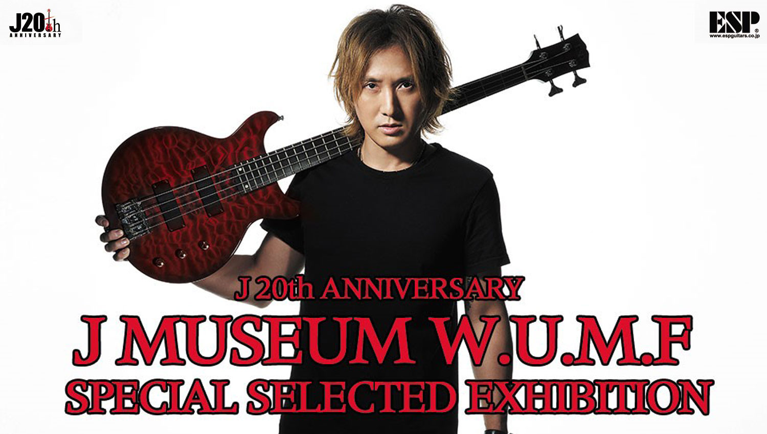 J MUSEUM W.U.M.F SPECIAL SELECTED EXHIBITION
