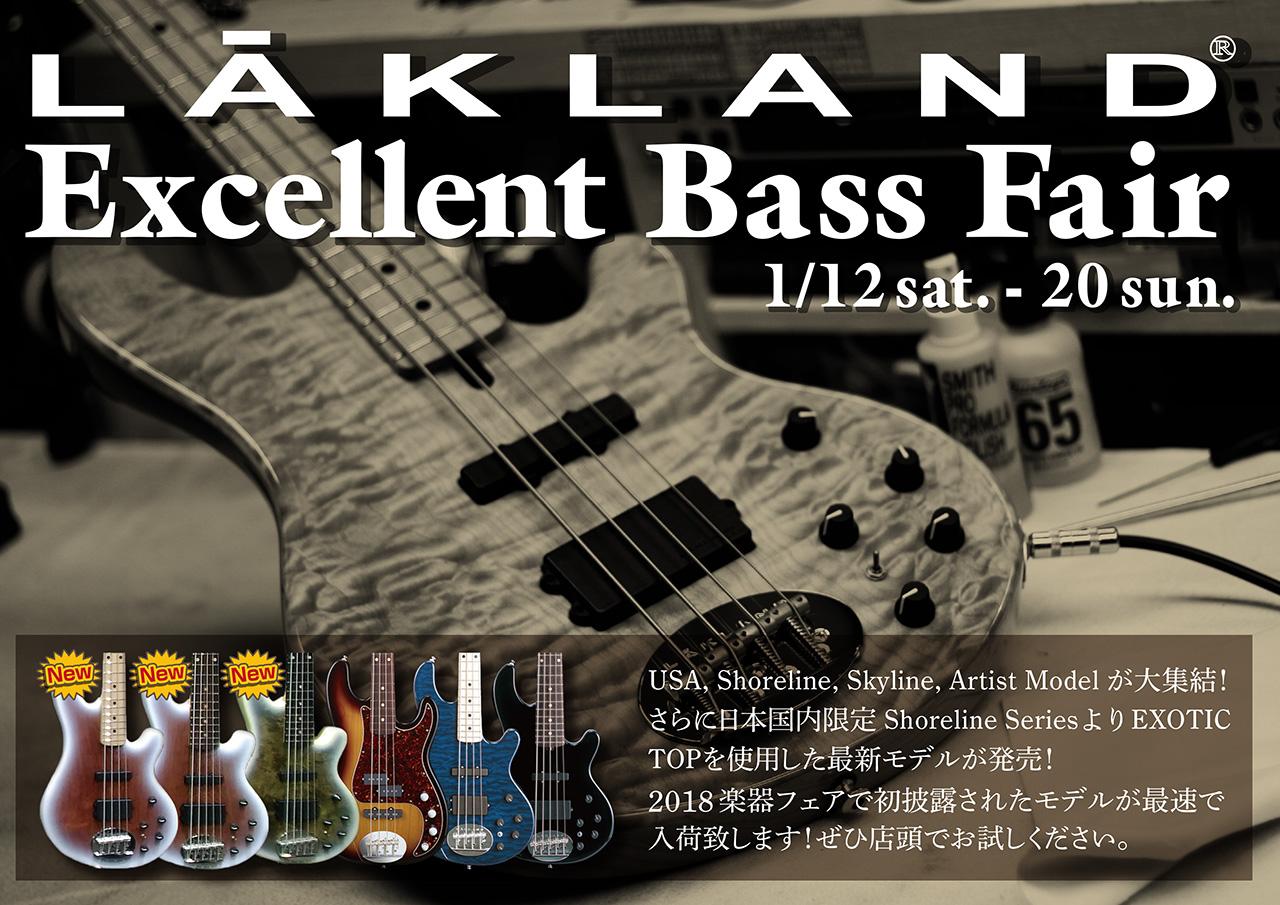 LAKLAND Excellent Bass Fair