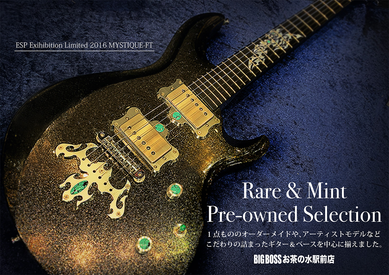 Rare & Mint Pre-owned Selection