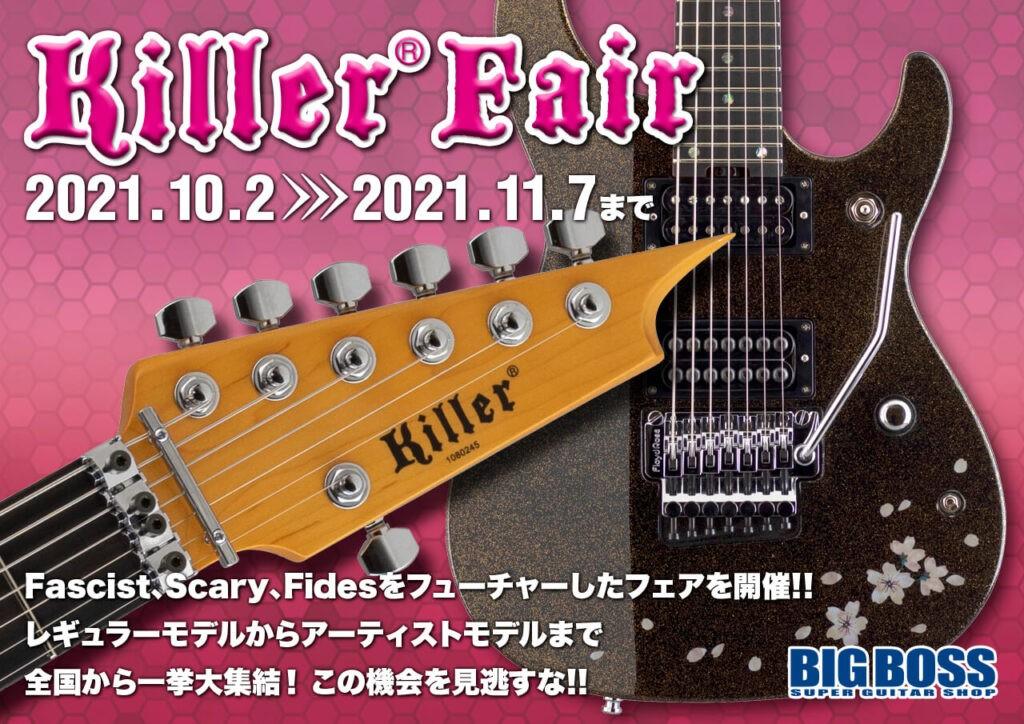 Killer FAIR