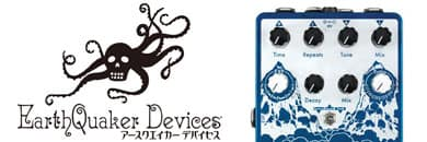 EARTH QUAKER DEVICES