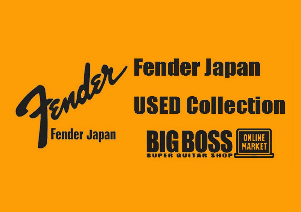 Fender Japan USED Collection
