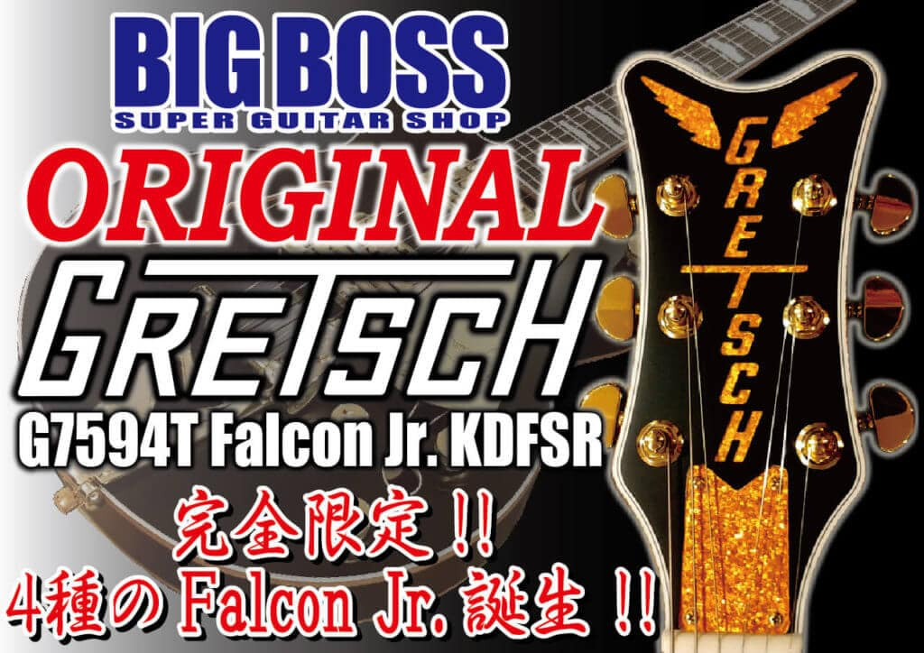 BIGBOSS × GRETSCH Original Model