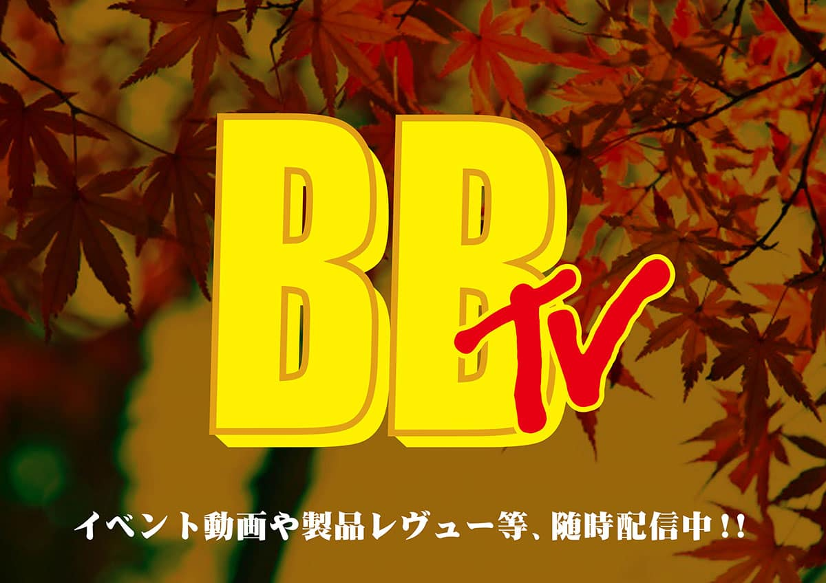 BIGBOSS TV