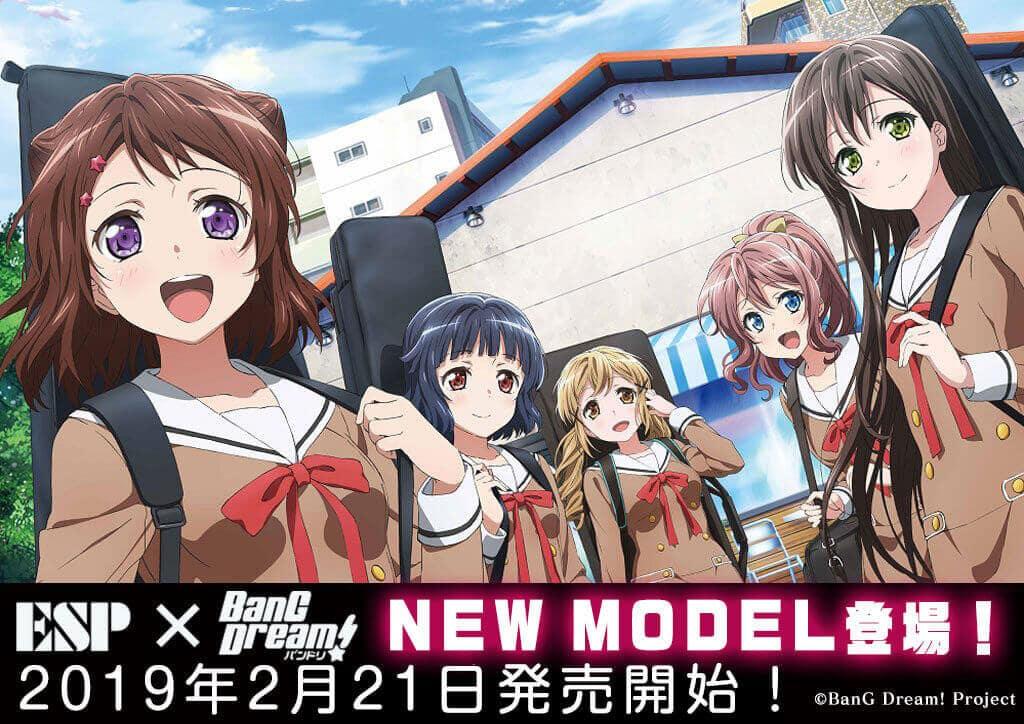 ESP×バンドリ!コラボレーションモデル 発売!