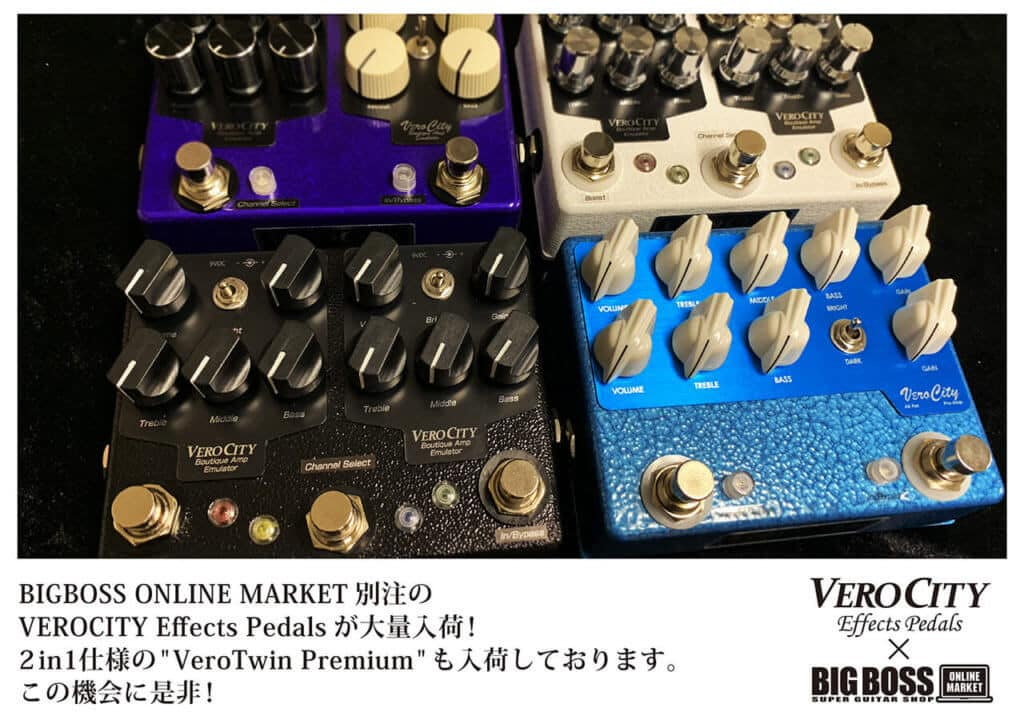 """VeroCity Effects Pedals """"BIGBOSS"""" Custom Built"""