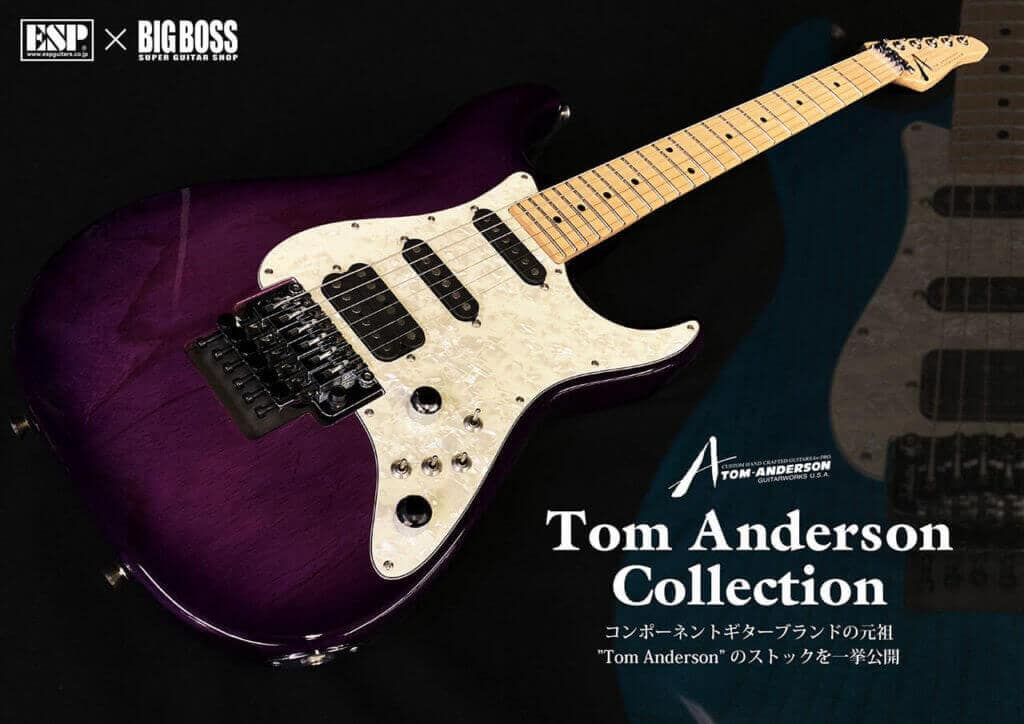 Tom Anderson Collection
