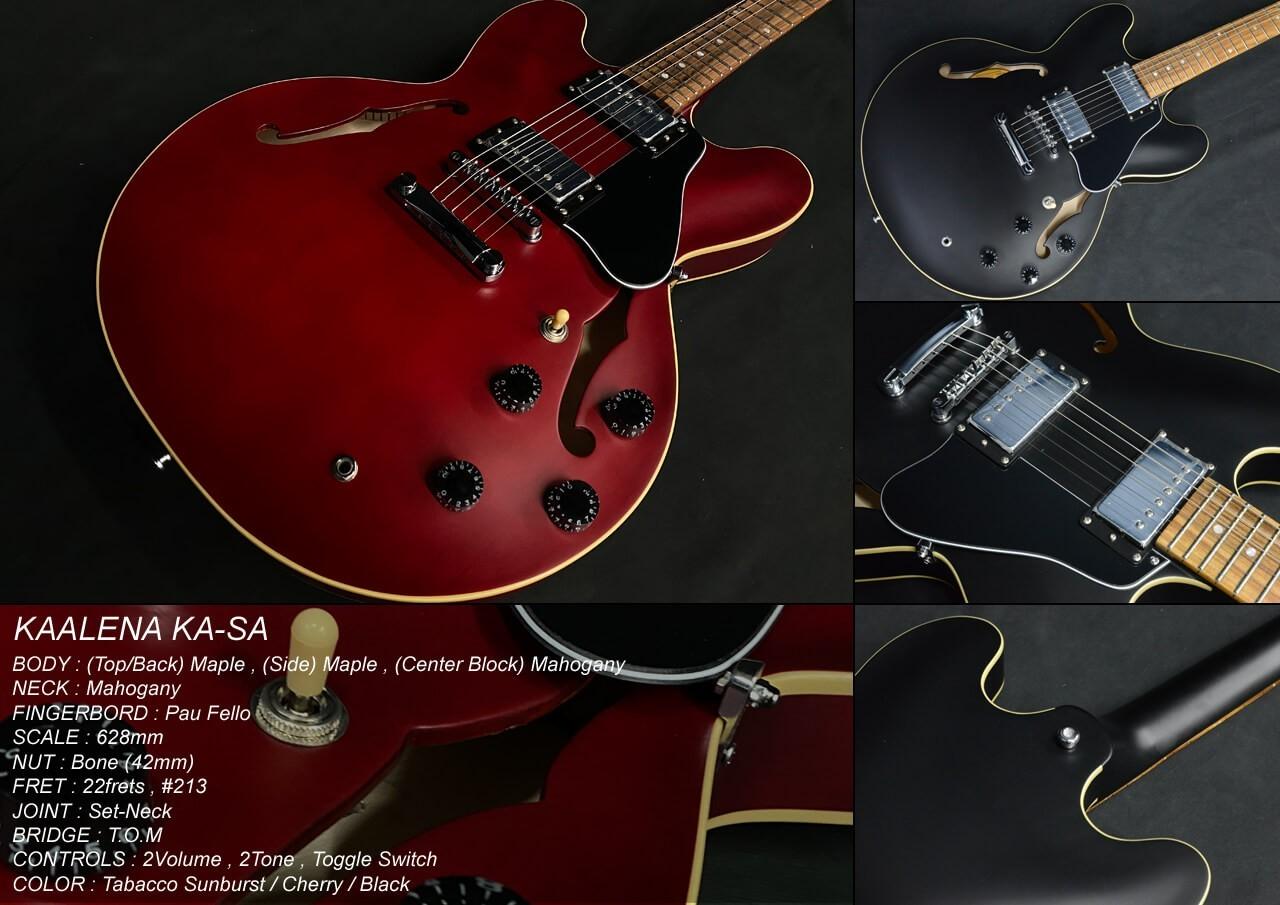 Kaalena ギター KA-SA-STD