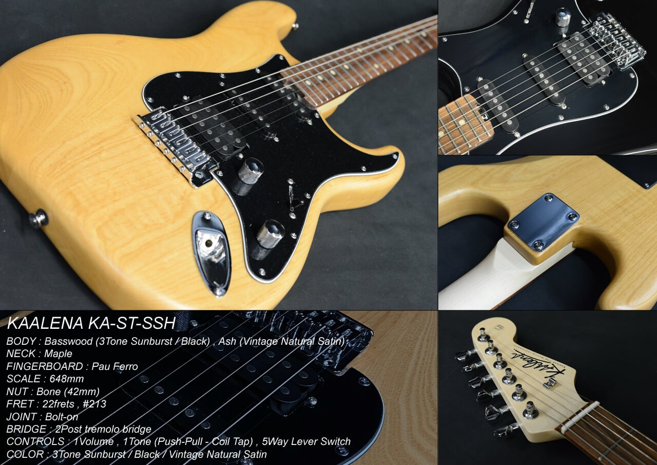 Kaalena ギター KA-ST-SSH