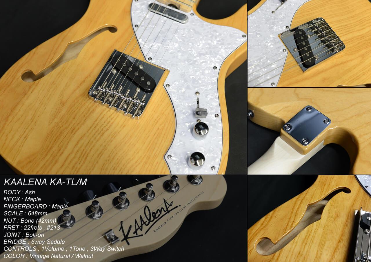 Kaalena ギター KA-TL/M