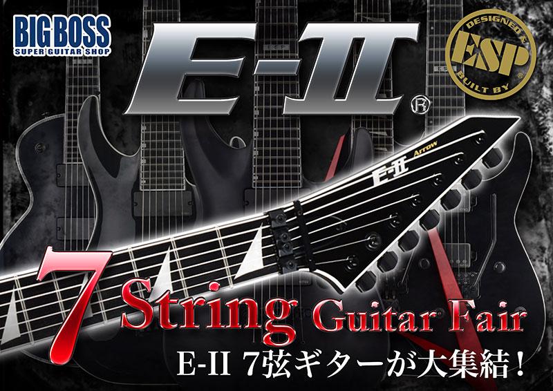 E-II 7String Guitar Fair!!