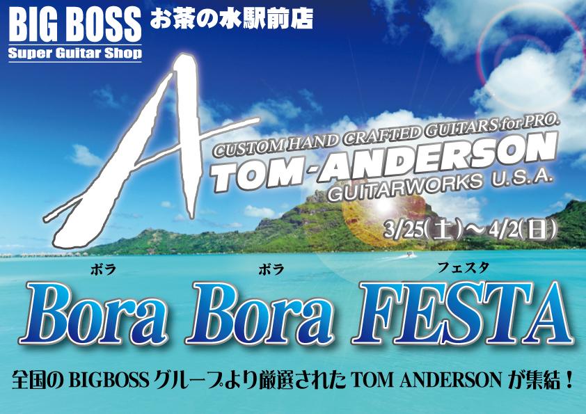 Tom Anderson Bora Bora FESTA